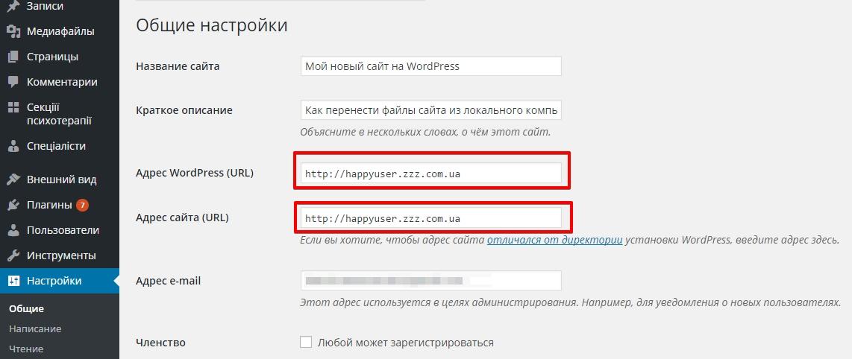 Адрес сайта хостинга хостинг на windows бесплатный